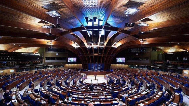 Украинская делегация будет участвовать в заседаниях ПАСЕ - фото 1