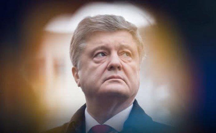 Порошенко обвинил в слежке ОПУ. Раскрыты детали - фото 1