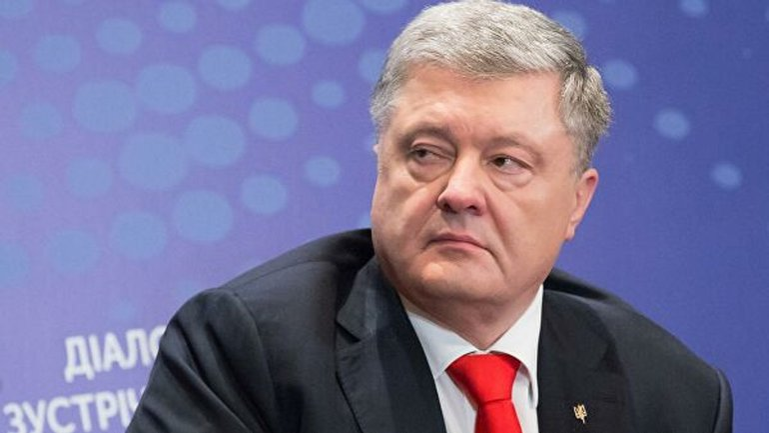 ГБР объявило о принудительном допросе Порошенко. Что известно?  - фото 1