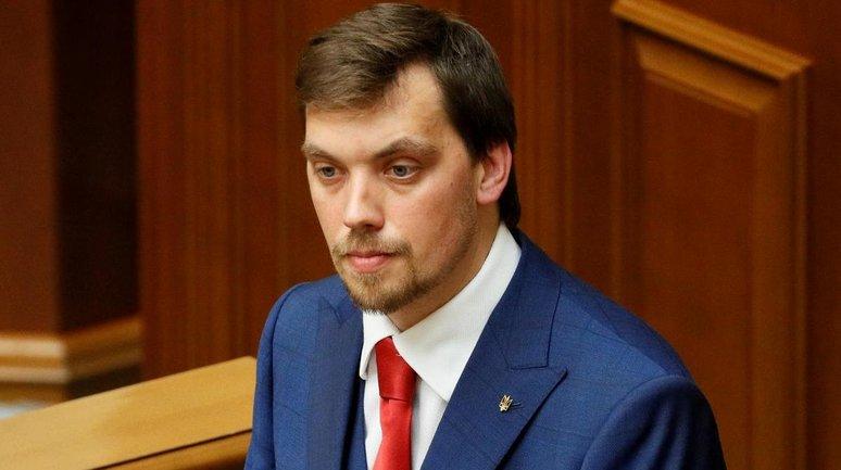 """Гончарук хочет решить проблемы """"Укрзализныци"""" передачей ее иностранной компании - фото 1"""
