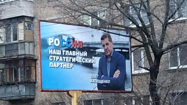 Мужчин, которые расклеивали пропагандистские билборды, задержали - фото 1