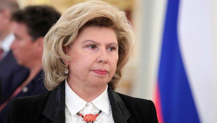Террористка Москалькова говорит об отсутствии работы по обмену пленными - фото 1