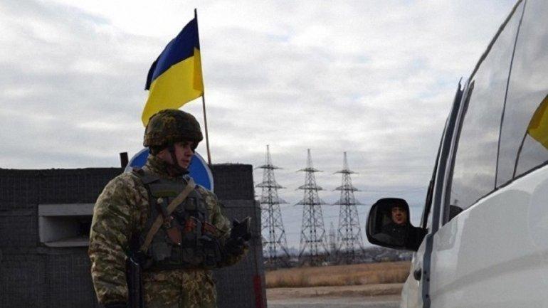 """Украина готова открыть КПВВ """"Золотое"""" - фото 1"""