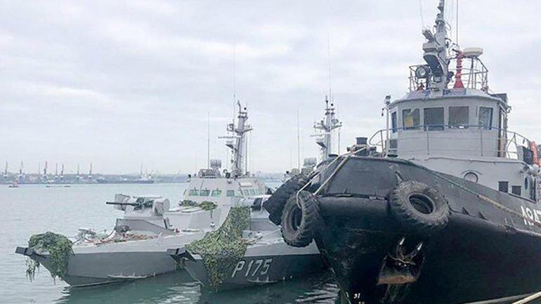 """В ВМС завершили """"экспертизу"""" катера Бердянск. Что известно?  - фото 1"""