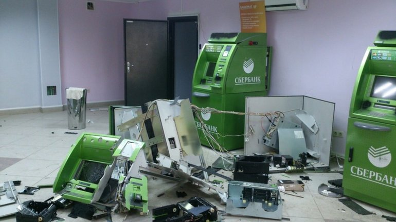 В Боснии украинцы обчистили 23 банкомата Сбербанка: Другие банки не трогали - фото 1