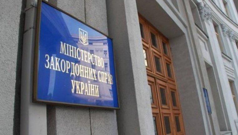 В МИД недовольны действиями Совета ЕС - фото 1