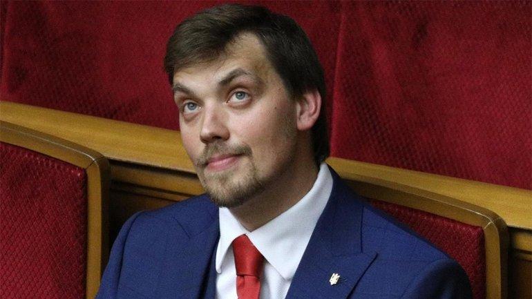 В среду Гончарука отправят в отставку – СМИ - фото 1