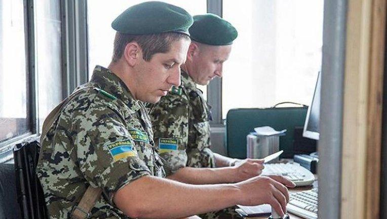 Украинцев не будут выпускать к русским без загранки - фото 1