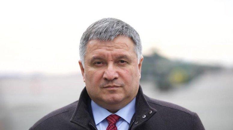 Авакова собираются сделать вице-премьером - фото 1