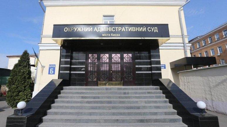 В ОАСК удалили сообщение об иске Гончарука - фото 1