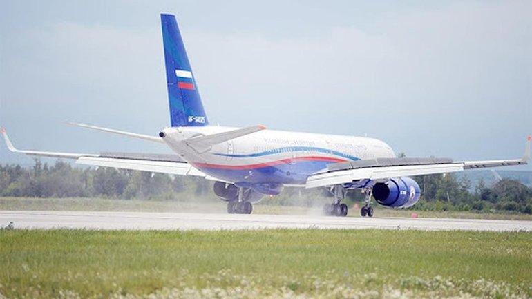 Русских обвинили в нарушении ратифицированного ими соглашения - фото 1