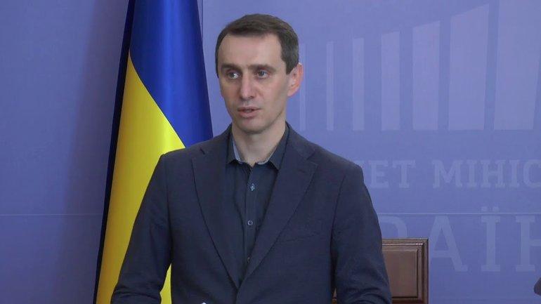 Ляшко заявил о скорой отмене всех массовых мероприятий - фото 1