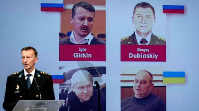 Суд по MH17: Адвокаты боевика не знают, кто им платит - фото 1