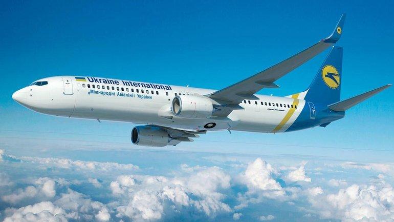 МАУ отменила полеты в 15 стран, где бушует коронавирус - фото 1