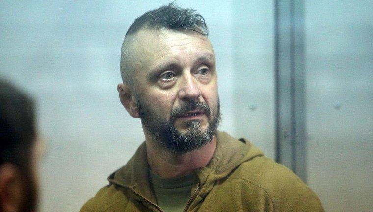 Антоненко пробудет под стражей как минимум до 4 апреля - фото 1