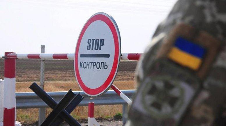 Не успевающие вернуться в страну Украинцы получат такую возможность - фото 1