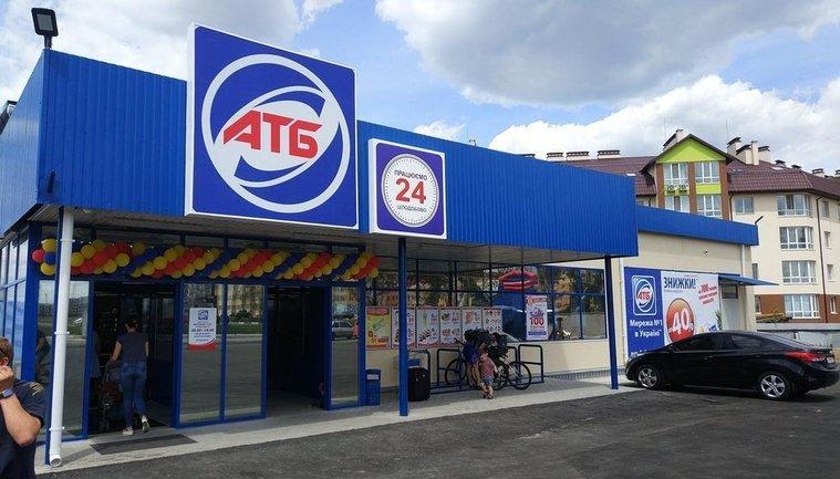 В АТБ уже не продают товары в неограниченном количестве - фото 1