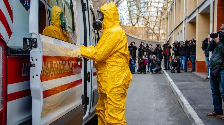 В Киеве и области объявили режим чрезвычайной ситуации - фото 1