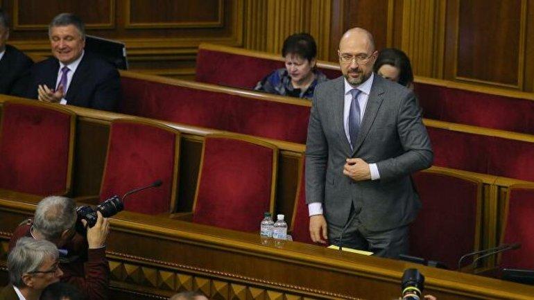 Аваков и Шмыгаль хотят сделать в Украине царя - фото 1