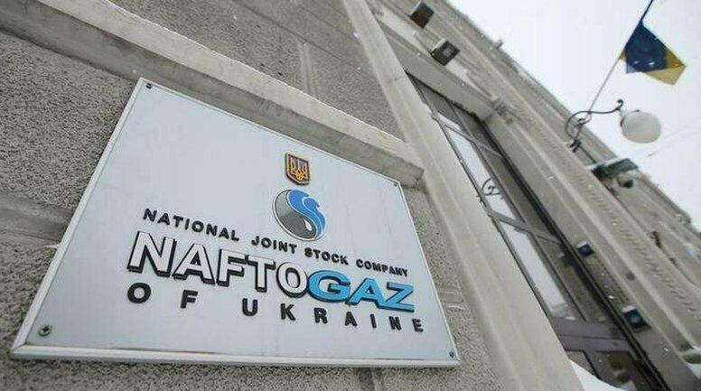 В Нафтогаз внедрили соратника Януковича - фото 1