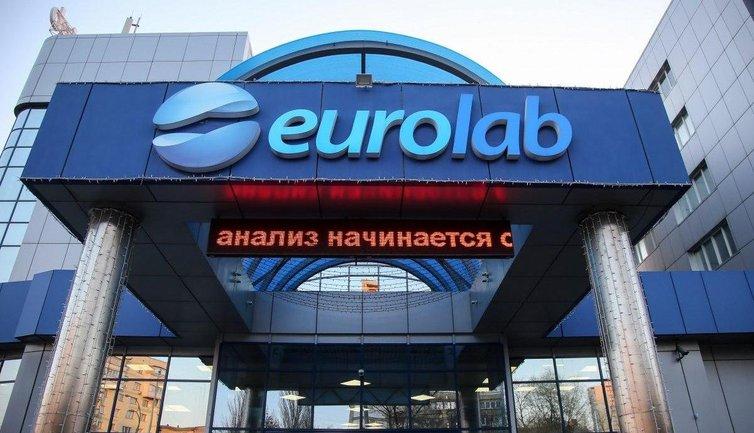 """В """"Евролабе"""" скрывали положительные тесты больных коронавирусом - фото 1"""