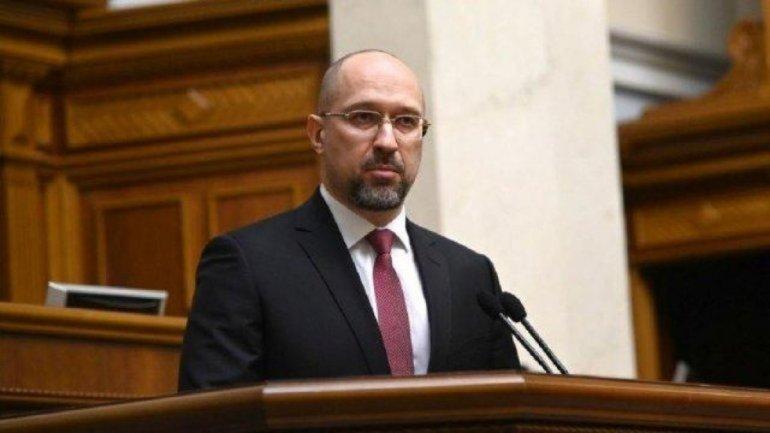 Кабмин продлил карантин и ввел режим ЧС в Украине: Что изменится? - фото 1