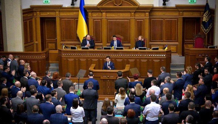 Депутаты не хотят приезжать в Раду из-за коронавируса - фото 1