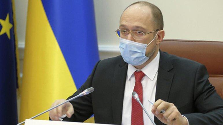 Премьер хочет закрыть границы для возвращающихся украинцев - фото 1