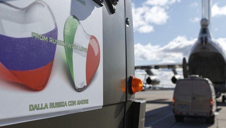 Путин перебросил в Италию террористов под видом медиков - фото 1