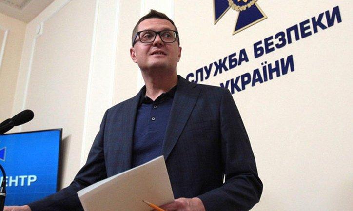 Баканов отменил гостайну для деклараций топовых СБУшников - фото 1