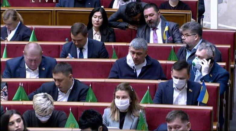 """""""Слуги народа"""" зовут людей из МВФ в Раду - фото 1"""