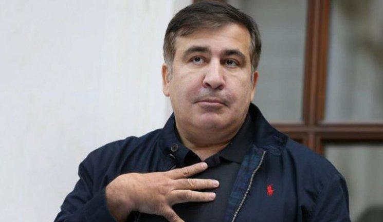 Назначение Саакашвили может стать причиной дипломатической войны с Грузией - фото 1