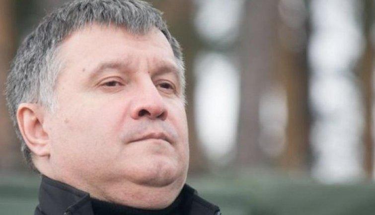 Аваков разозлился из-за неподчинения - фото 1