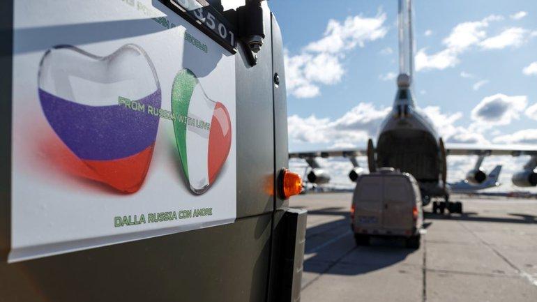 Русские требуют от итальянцев расплатиться за бесполезную гумпомощь - фото 1