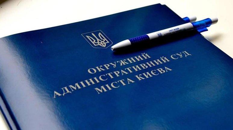 В ОАСК вынесли вердикт о Будапештском меморандуме - фото 1