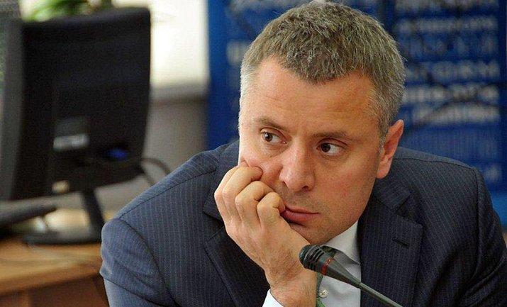 Юрия Витренко предупредили о сокращении - фото 1
