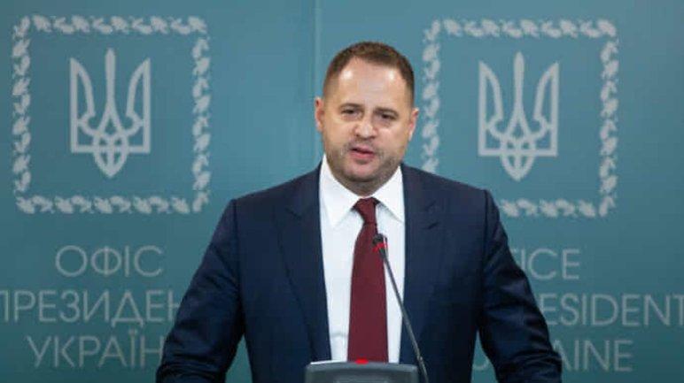 Украина выполнила все условия МВФ – Ермак - фото 1