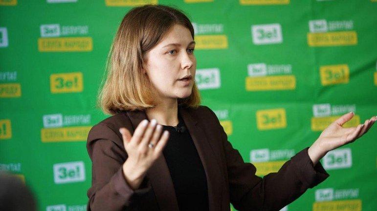 """Мария Бардина рассказывает о """"новой стратегии"""" Зеленского и команды - фото 1"""
