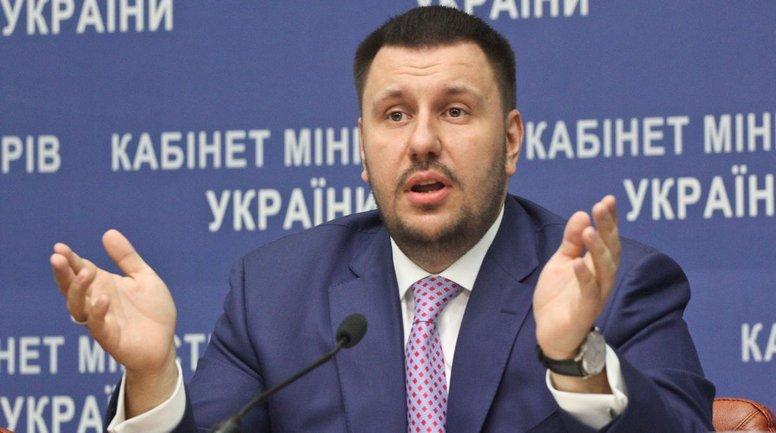 Для Клименко отменили арест - фото 1