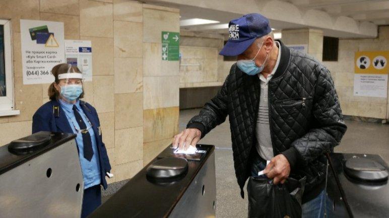 В Киеве наконец-то  открыли метро: Что изменилось? - фото 1