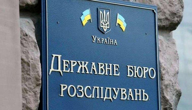 В ГБР второй раз подряд не могут официально вызвать Порошенко на допрос - фото 1