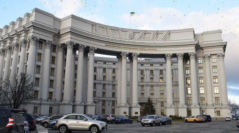 В МИД создали целое подразделение для поставок гуманитарки в Украину - фото 1