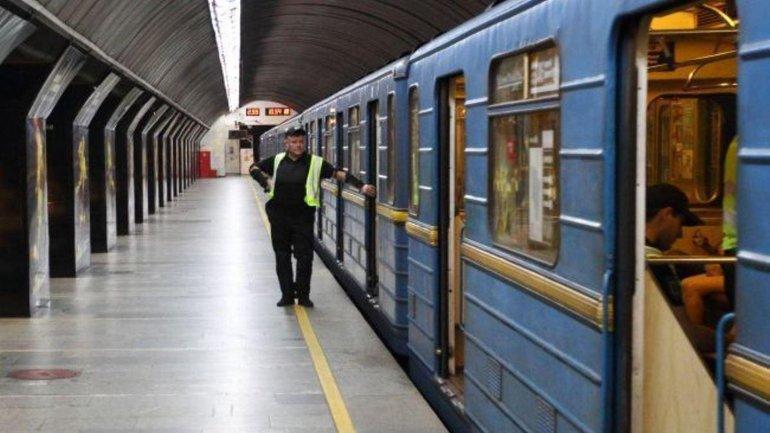 Метро Киева может работать с ограничениями - фото 1