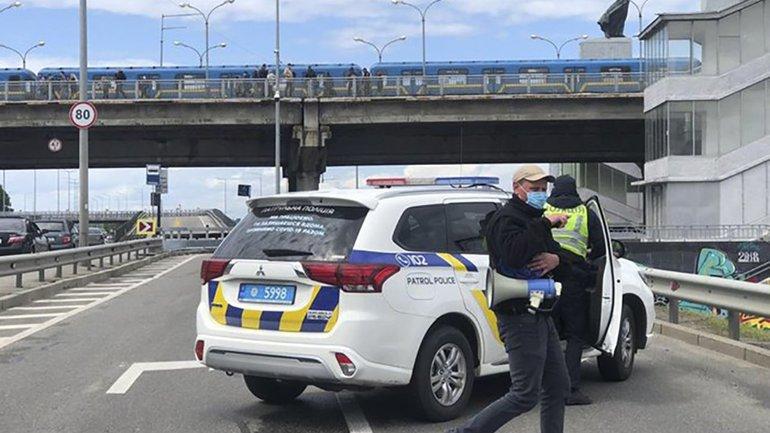 Суд решил участь минера киевского моста Метро  - фото 1