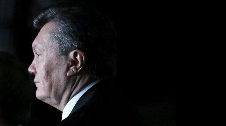 Верховный суд разрешил апелляцию Януковича о конфискованных у него 1,5 миллиарда долларов - фото 1