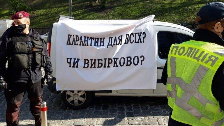 В Украине усилят контроль за карантином: К кому нагрянет проверка?  - фото 1