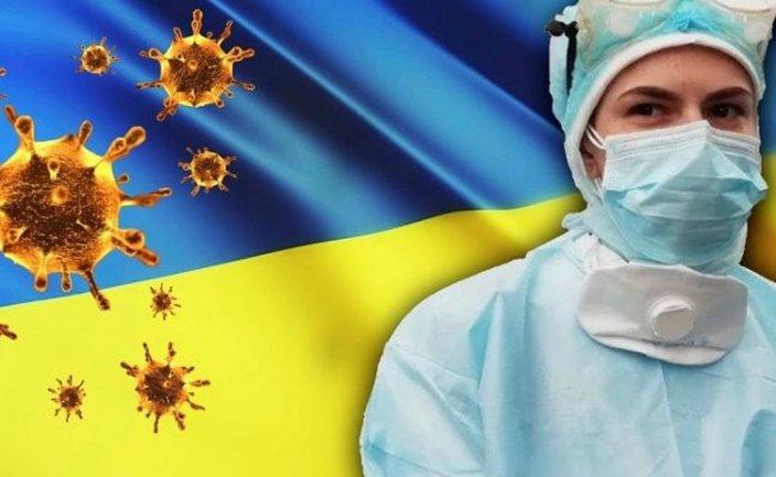 """Украина вошла в список """"опасных стран"""" из-за COVID-19 - фото 1"""