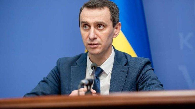 Виктор Ляшко хочет быть президентом - фото 1