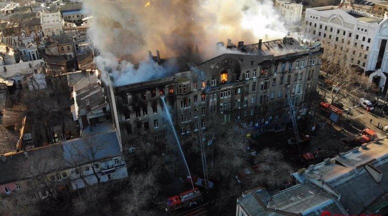 Дело о пожаре в Одесском колледже передали в суд - фото 1