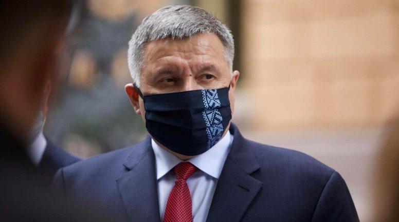"""Слуги народа"" не хотят увольнять Авакова - фото 1"